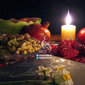 شب یلدا (شب چله) چیست و مراسم آن به چه شکل است
