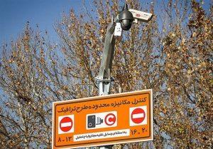 طرح ترافیک زوج و فرد در تهران برای سال 1397 بدون تغییر