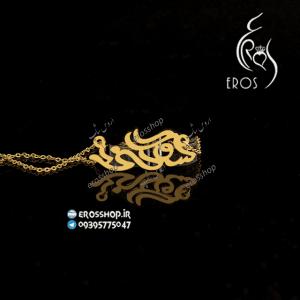 وزن پلاک طلا اسم و توضیحات تکمیلی جهت راهنمایی